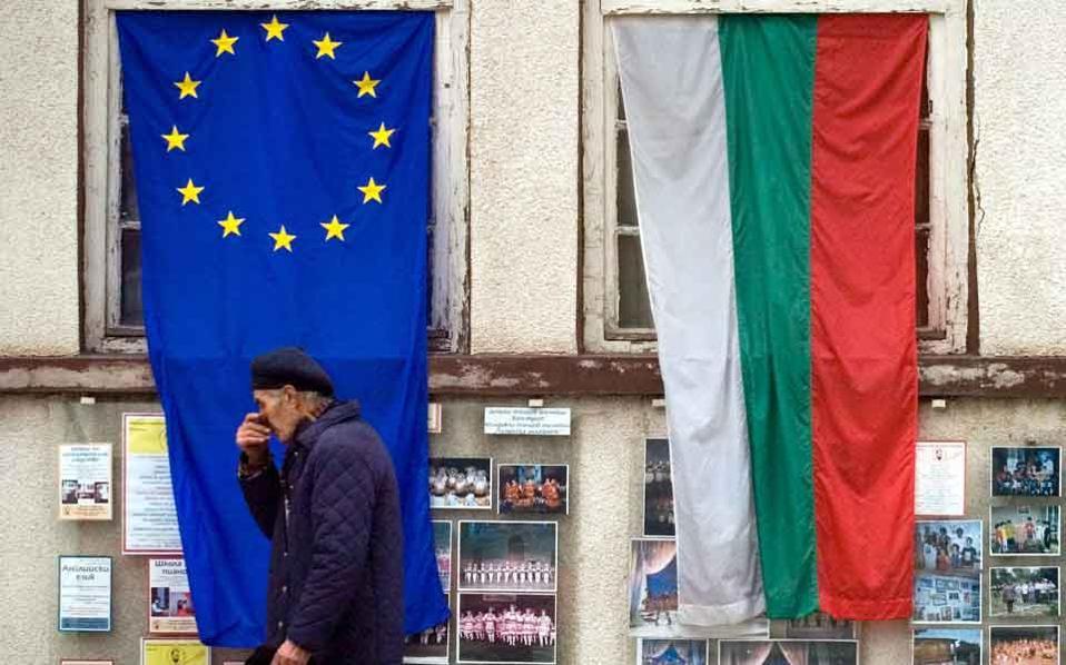 bulgaria_flags_web