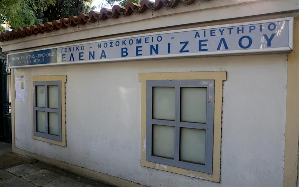elena_venizelou_web