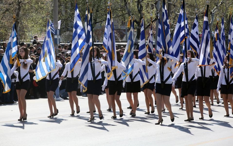 oxi-day-parade