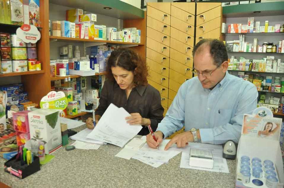 pharmacist_web