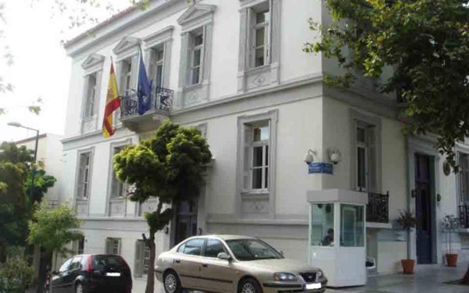 spanish_embassy_web