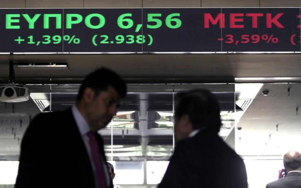 stocks_traders_web