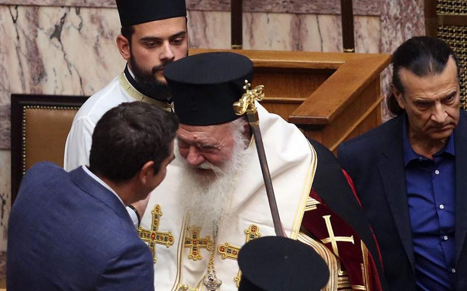 tsipras_ieronymos_web