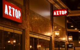 The historic Astor movie theater in the Korai Arcade off Panepistimiou Street.