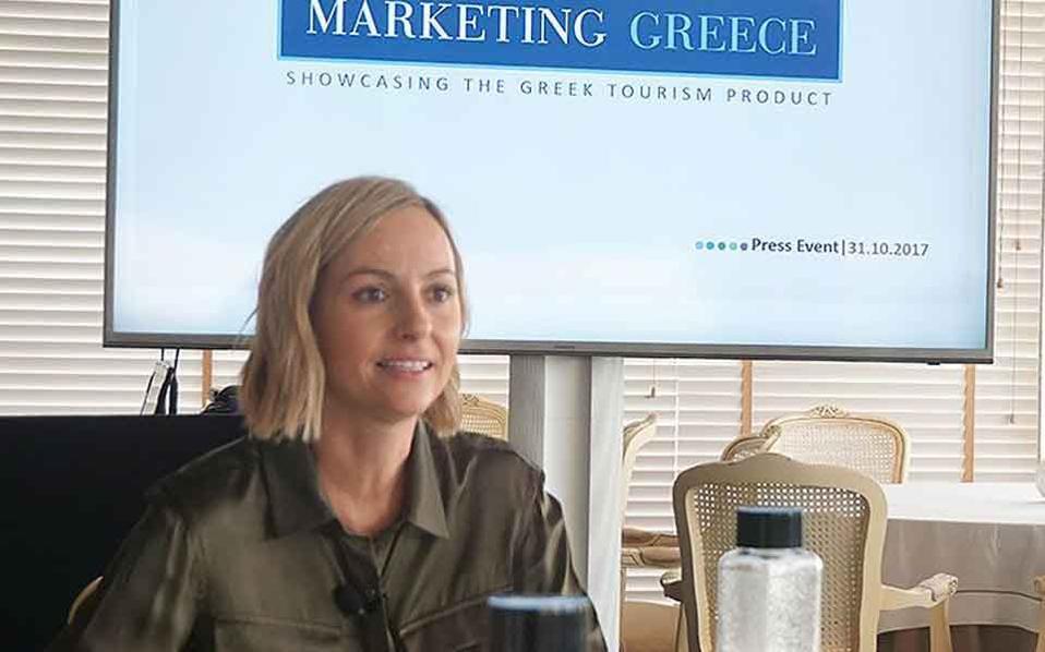 dretta_marketing_greece_web