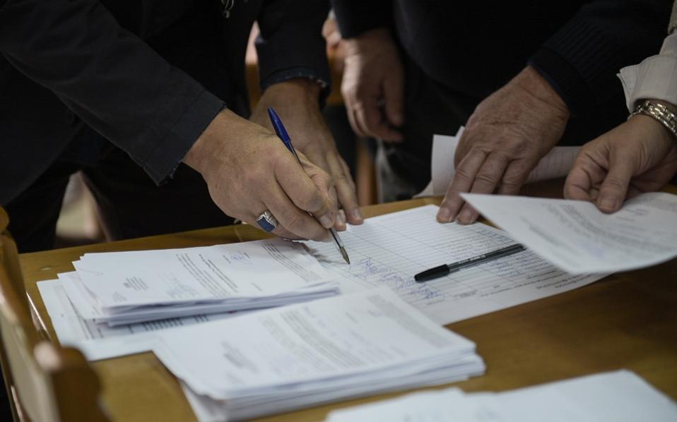 electoral_lists