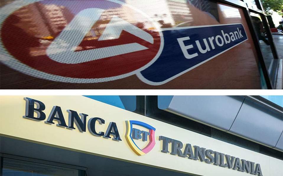 eurobank_romania_web