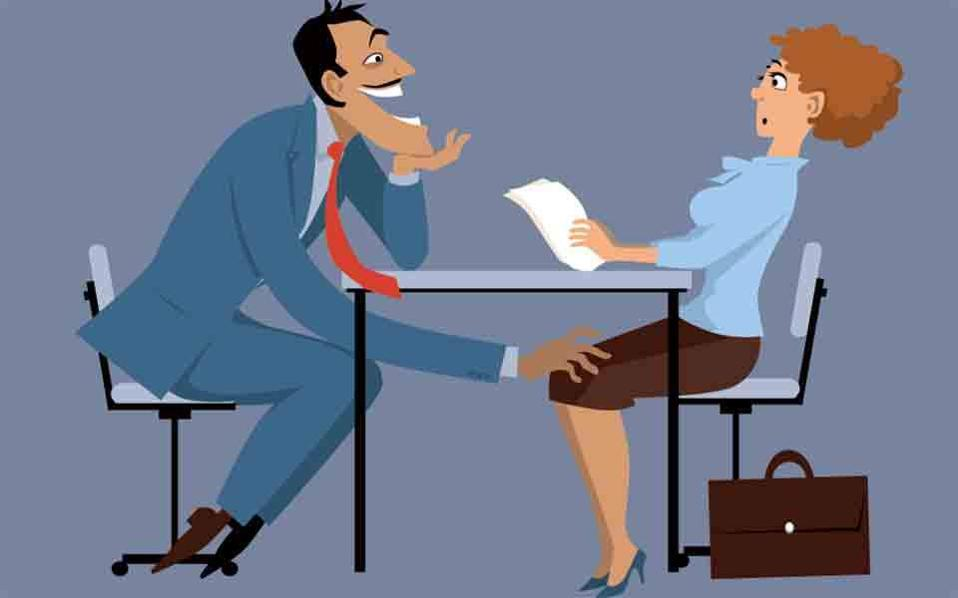 Meaning of sexual harassment in the workplace