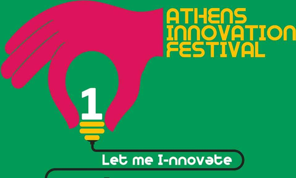 innovation_festival_web