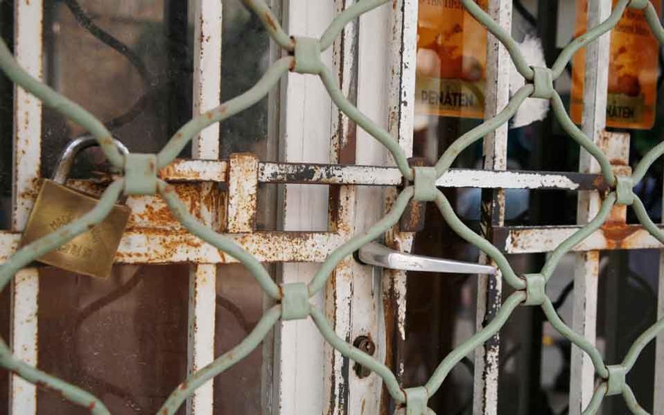 lock_web-thumb-large