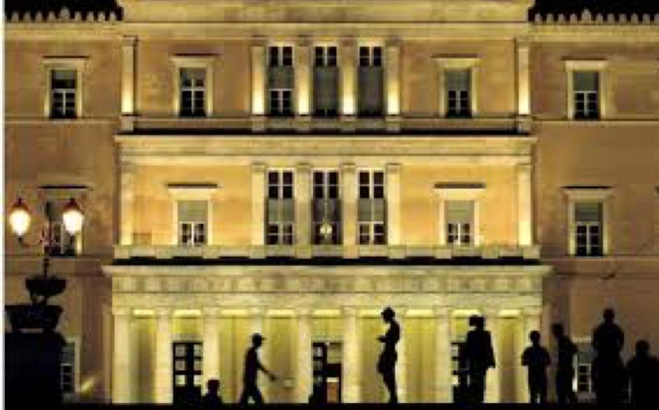 parliament_night--2