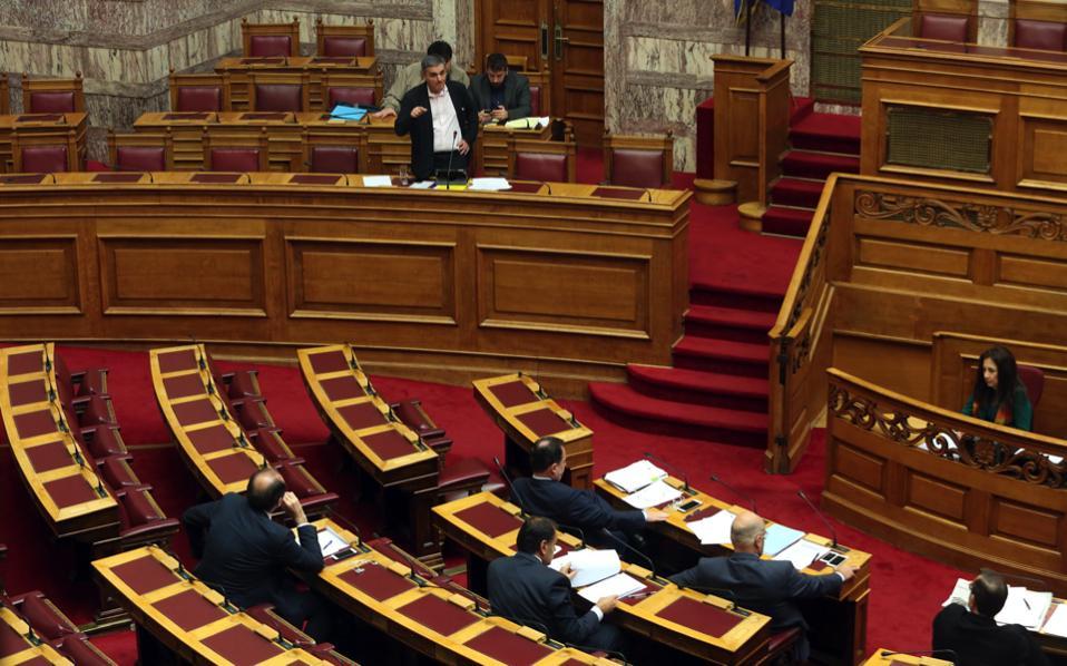 parliament_tsakalotos_web