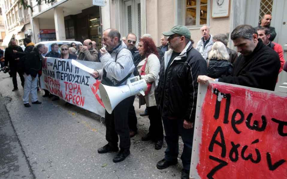 protest_against_auctions_web