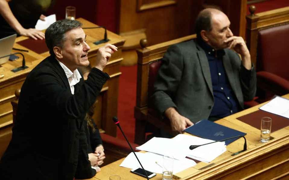 tsakalotos_stathakis_parliament_web