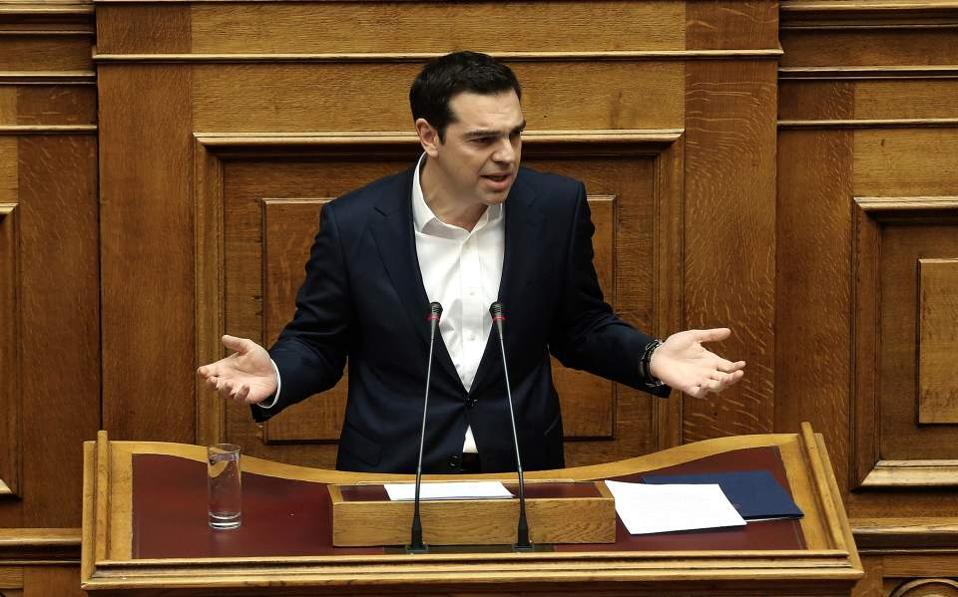 tsiprasvouli-thumb-large--2
