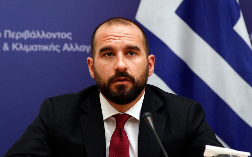 tzanakopoulos_web