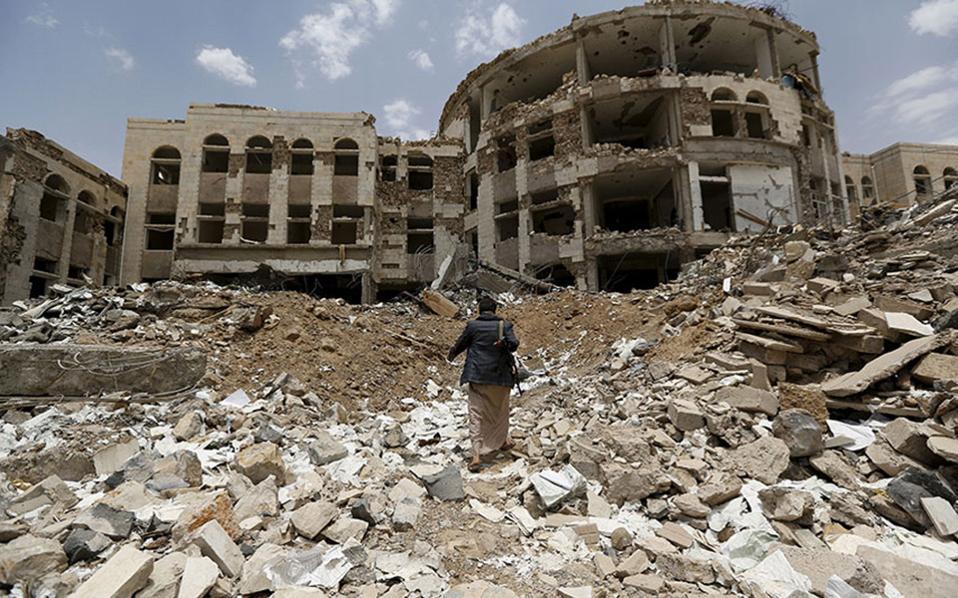 yemen_airstrikes