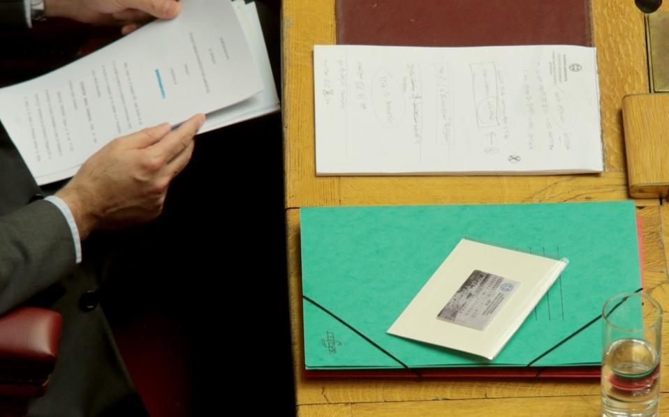 budget_folder-thumb-large