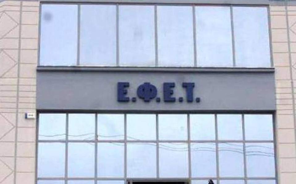 efet_web--2