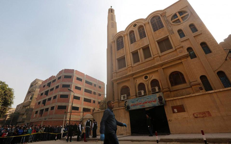ISIS claims responsibility for Egypt church shooting which left nine dead