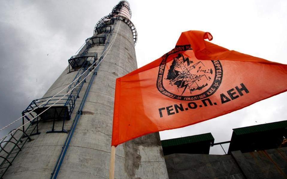 genop-flag