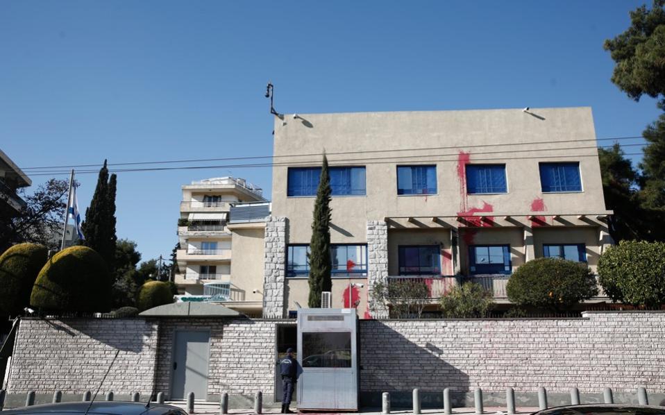 israeli_embassy