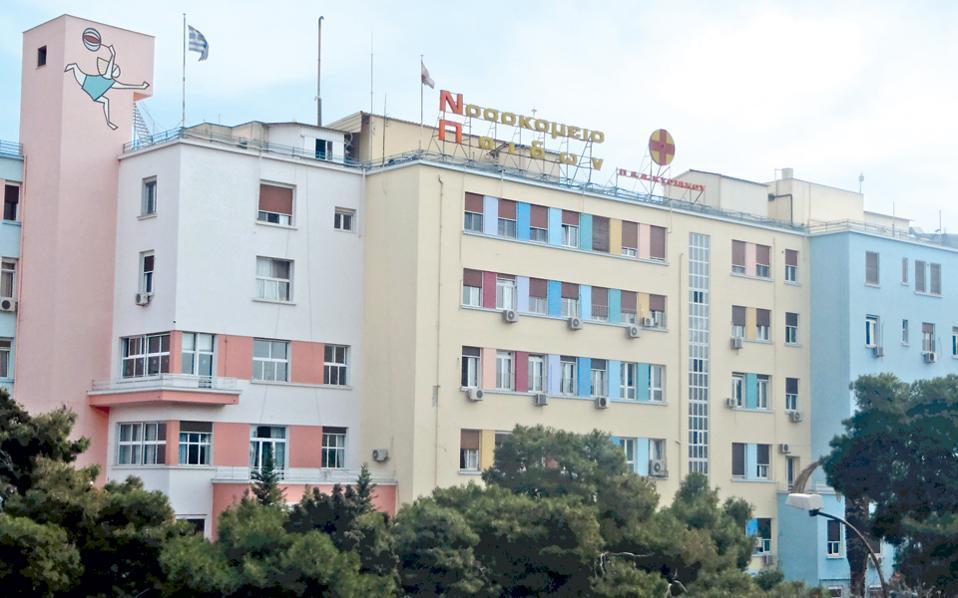 kyriakou_hospital_web