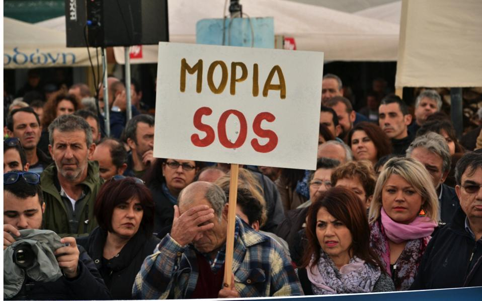 moria_protest_web