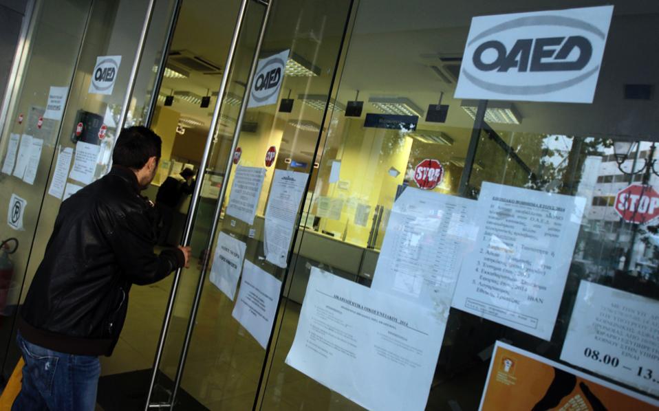 oaed_jobless_door_web