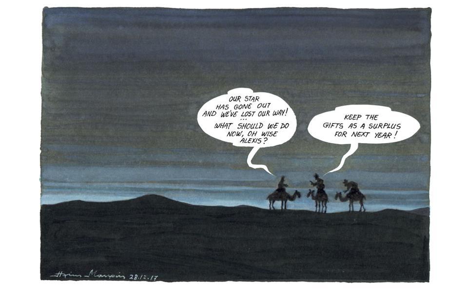 skitso_2912_camel