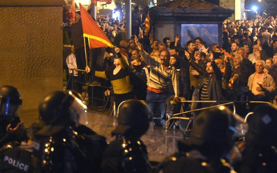skopje-protests_web
