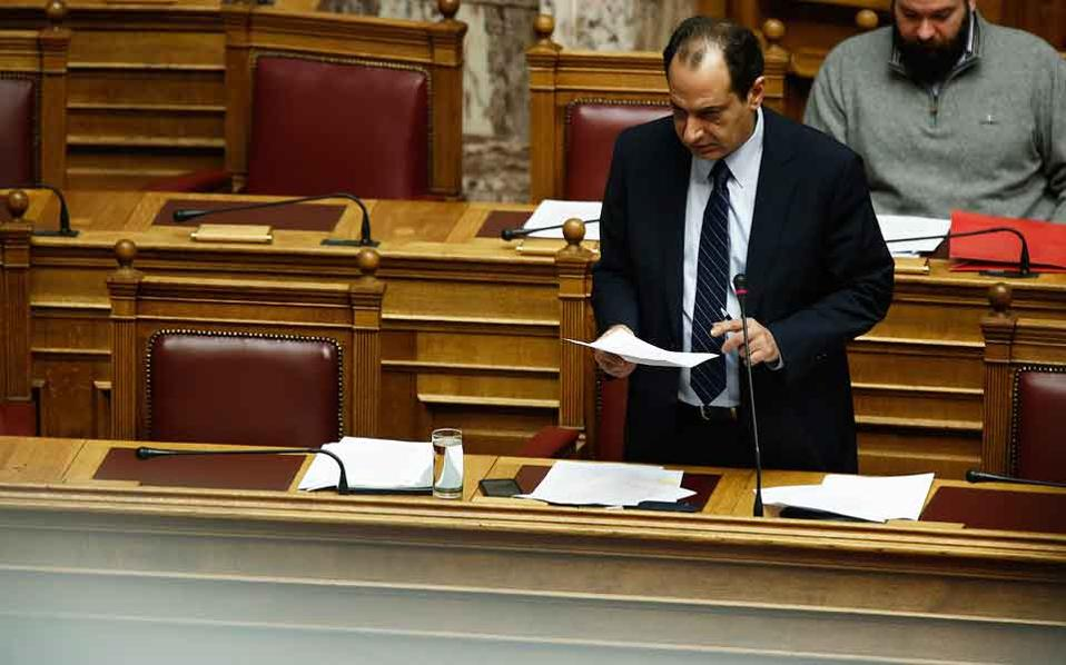 spirtzis_parliament_web