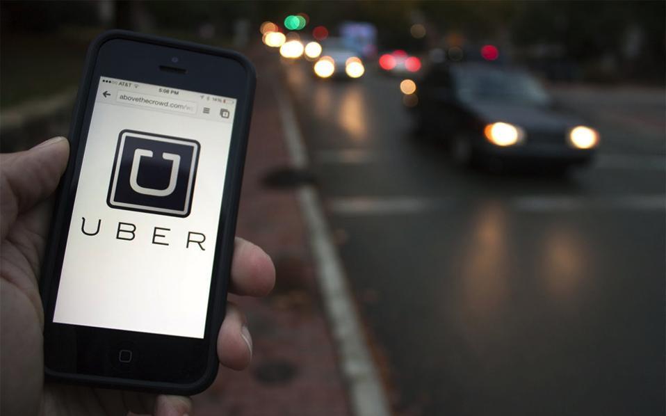 uber_web