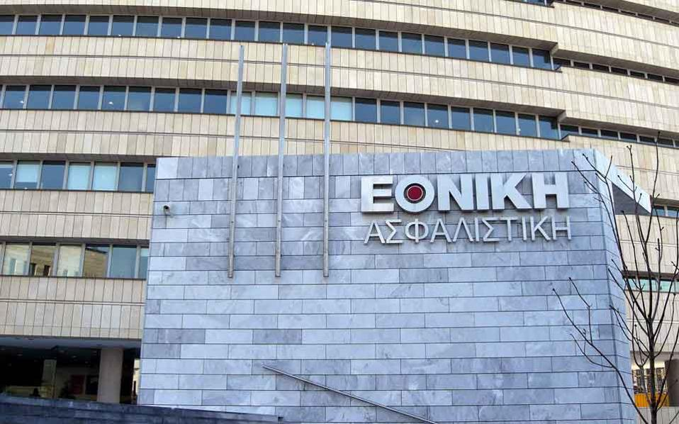 ethniki_insurance_3_web