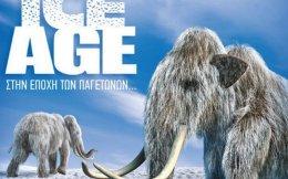 ice_age_web
