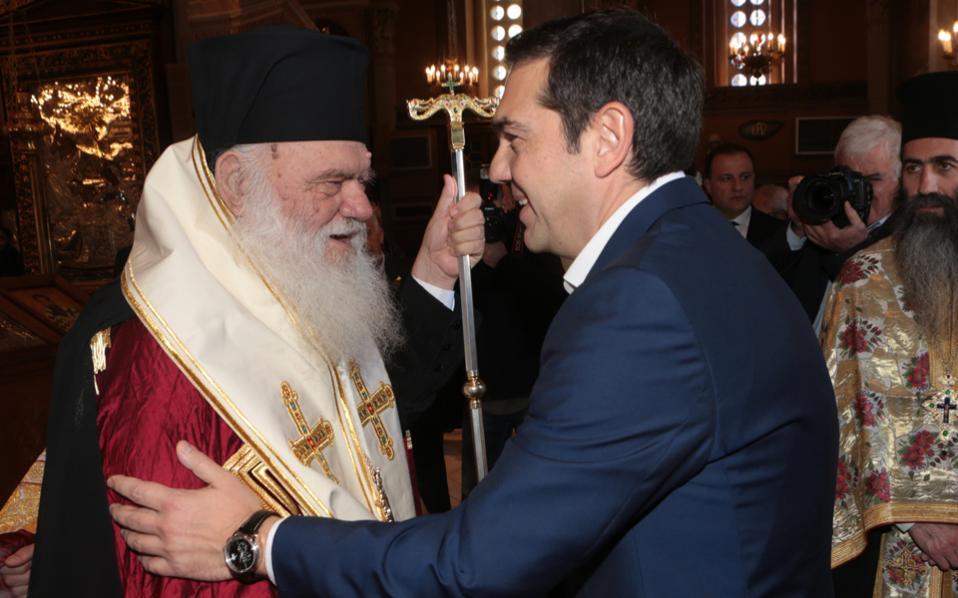 ieronymos_tsipras_web