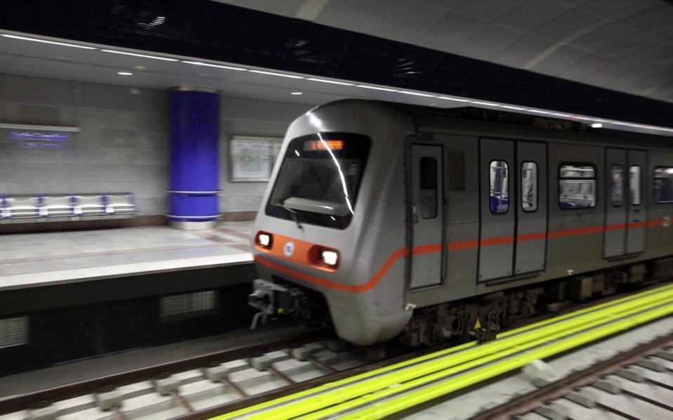 metro_athens_web