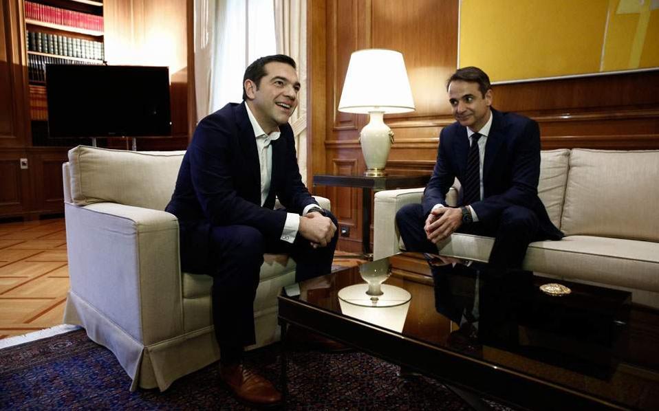 mitsotakis_tsipras_web
