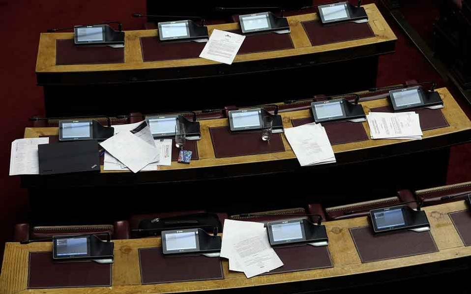 Greek parliament approves bailout reforms for new loans