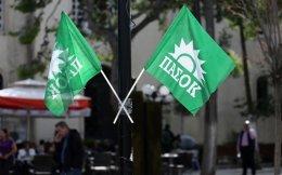 pasok_flags