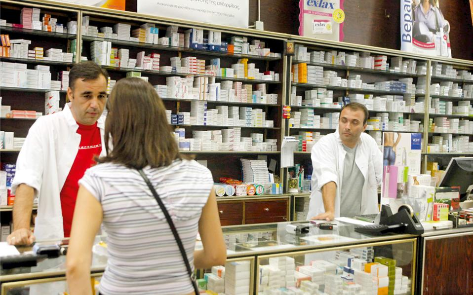 pharmacy_clerks_web