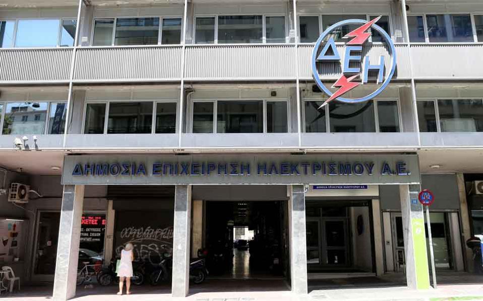 ppc_building_entrance_web