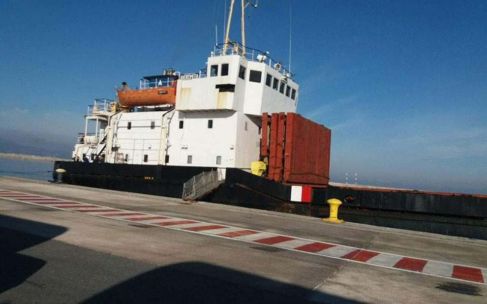 Turkish ship carrying explosives seized en route to Libya