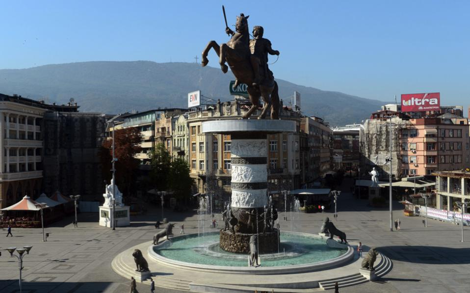 A huge statue titled 'Warrior on a Horse' in the central square in FYROM's capital is seen in this 2012 file photo. The work was part of a major government project named 'Skopje 2014.'