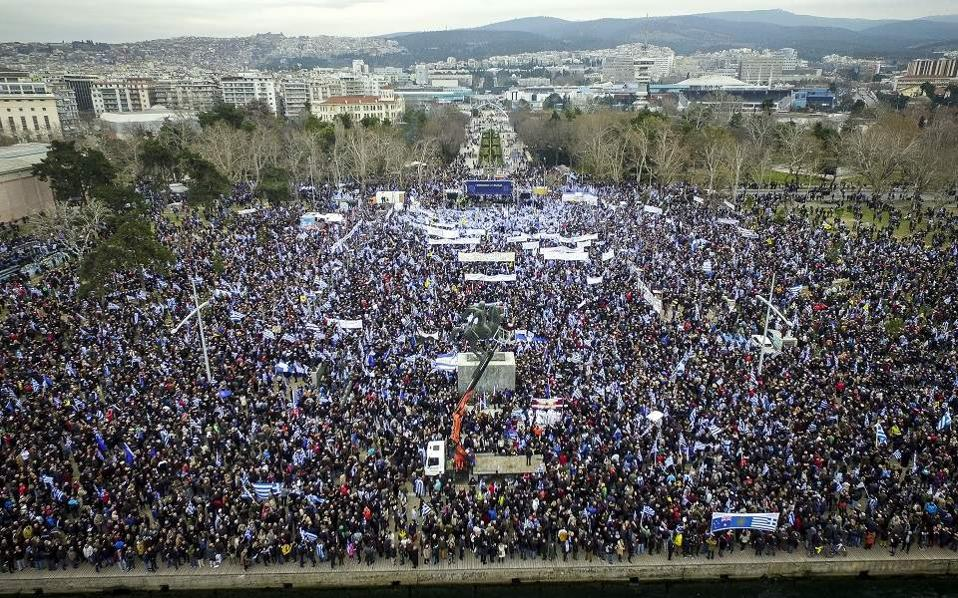Thousands protest in Thessaloniki against 'Macedonia' name talks
