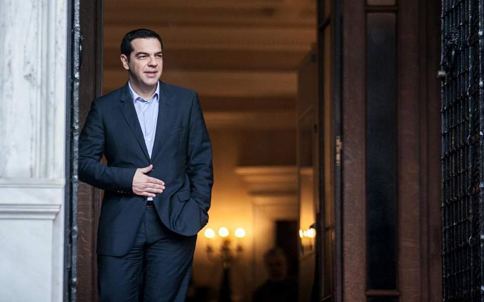tsipras-maximou-thumb-large