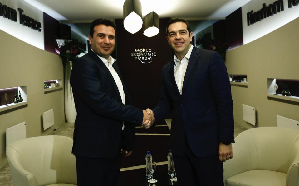 tsipras_zaev_web