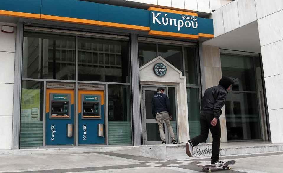 bank_of_cyprus_skating_web--2