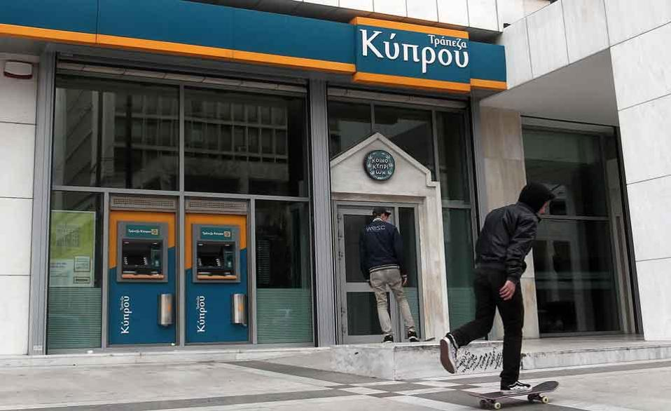 Bank of Cyprus, the island's biggest lender, has skated away from trouble with nonperforming loans by managing to reduce its NPL portfolio by over 40 percent in less than three years.
