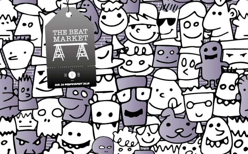 beat_market